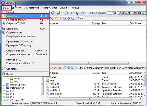 Пункт открытия файла
