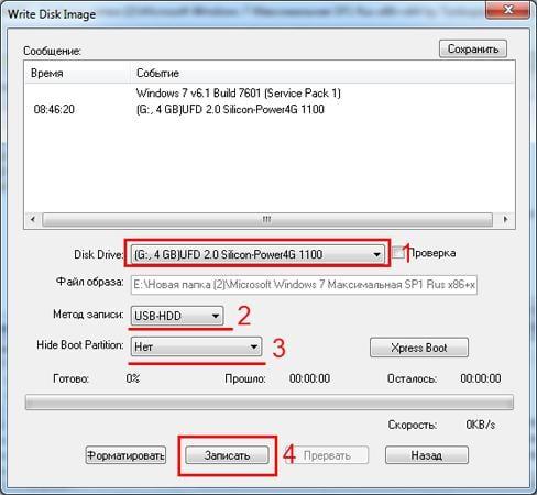 Правильные настройки для записи загрузочной флешки в UltraISO