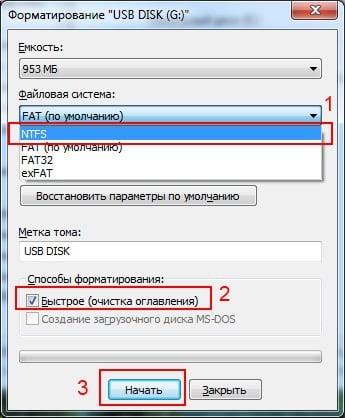 Опция NTFS