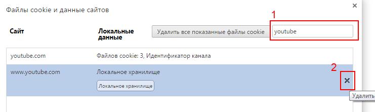 Строка ввода адреса сайта