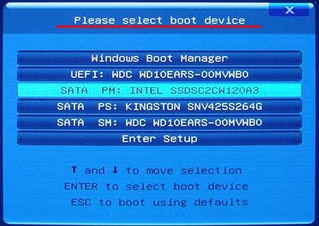 Окно Boot Menu