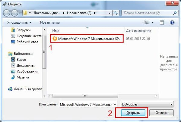 Образ Windows