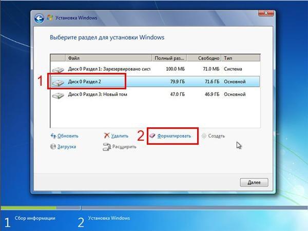 Как отформатировать диск перед установкой Windows 7