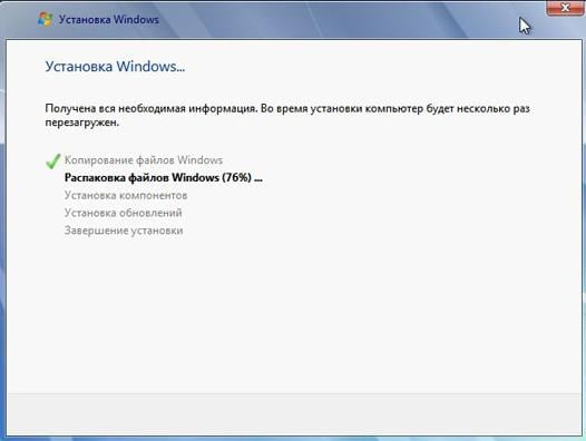 Распаковка файлов Windows