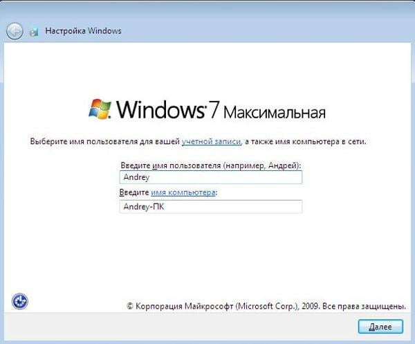 ustanovka-windows-7-23