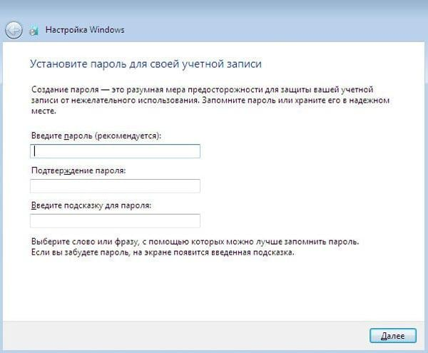 Установка Windows 7 с диска