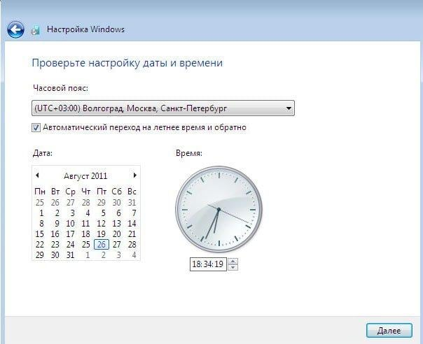 Установка Windows 7 на ASUS