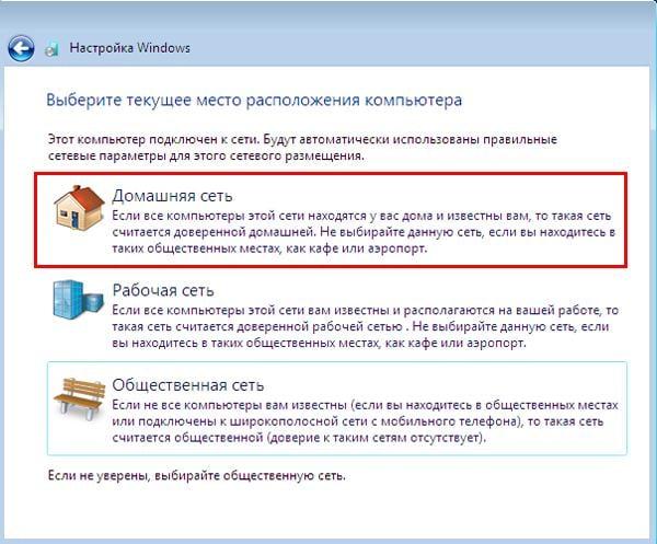 Установка Windows 7 на HP