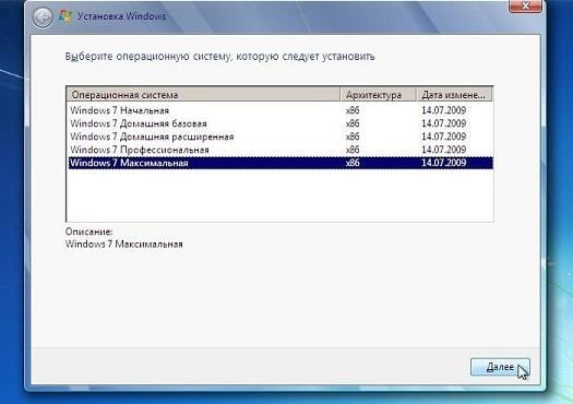 Как установить Windows 7 на компьютере