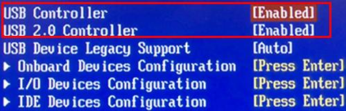 Настройка USB-портов в BIOS