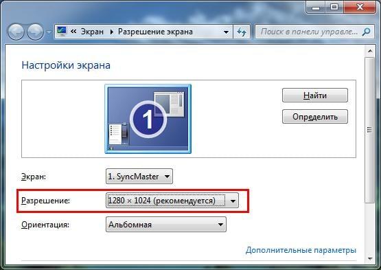 Настройка разрешения на компьютере