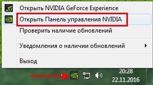 Сброс настроек видеокарты Nvidia