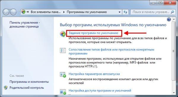 как установить мазилу браузером по умолчанию
