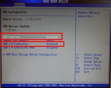Опции USB устройств
