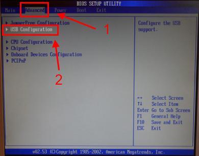 """Вход в """"USB Configuration"""""""