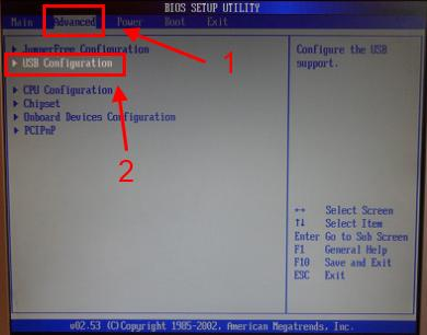 Параметр USB Configuration