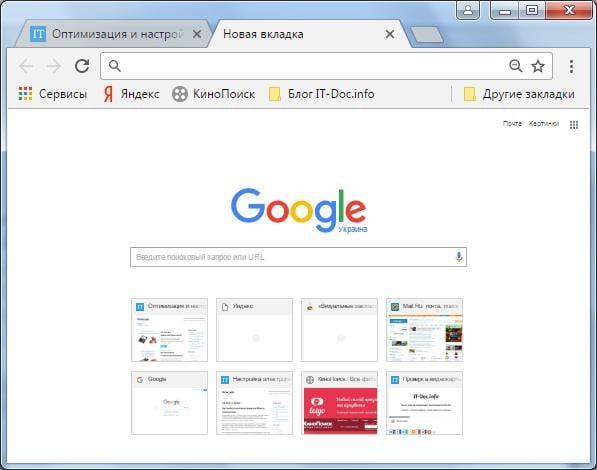 как сделать визуальные закладки в гугл хроме