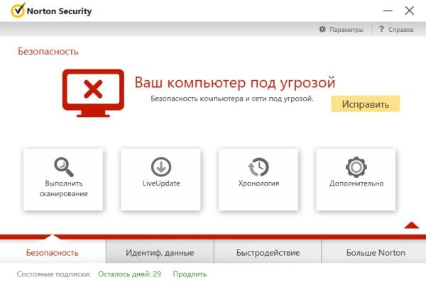 Программа Norton Security