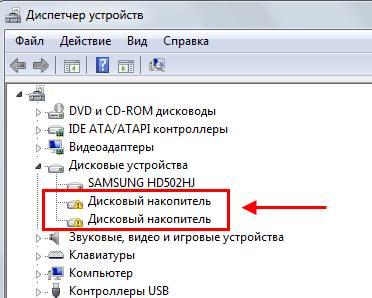 Проблемные дисковые накопители в ДУ