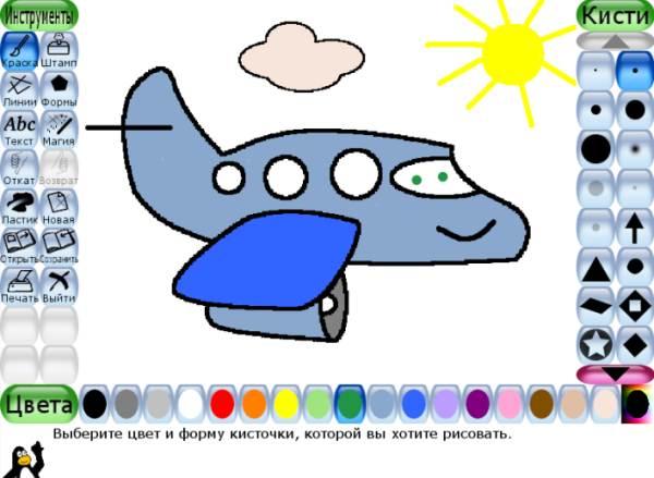 Рисовалка Tux Paint