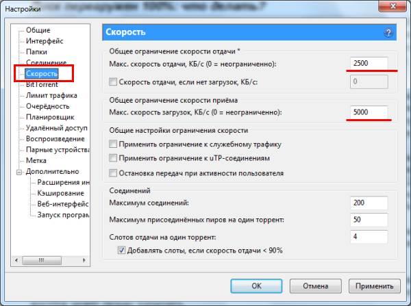диск перегружен 100 windows 10