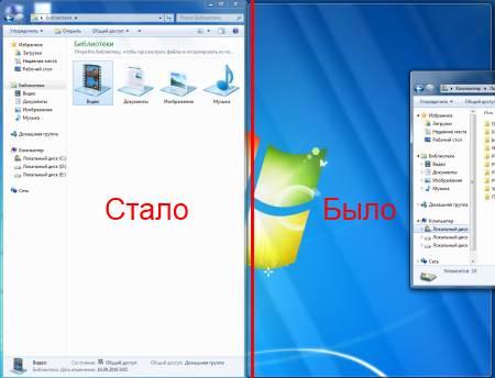 отключение aero на windows 7