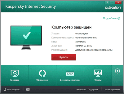 Окно Kaspersky Internet Security