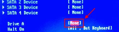 Параметр None диска А