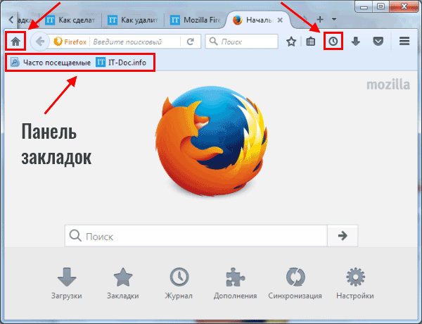 как правильно настроить Mozilla Firefox