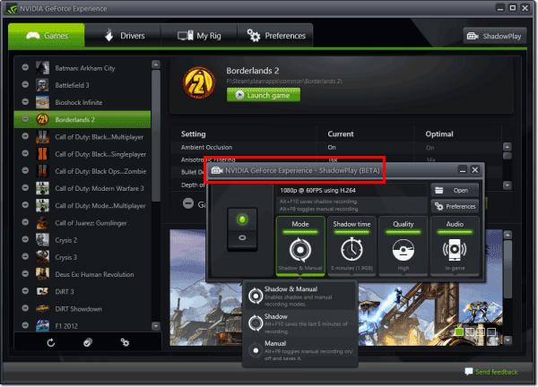 Окно Nvidia ShadowPlay