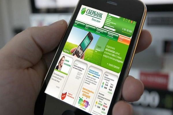 """Мобильное приложение """"Сбербанк Онлайн"""" далеко не всегда работает стабильно"""