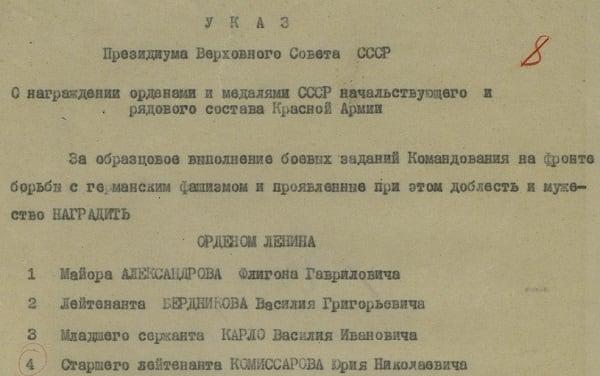 Цифровая форма представленных документов