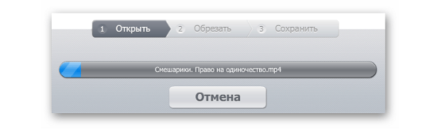 Экран добавления файла