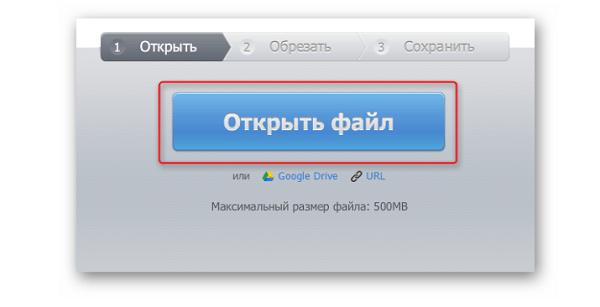 Кнопка открытия файла
