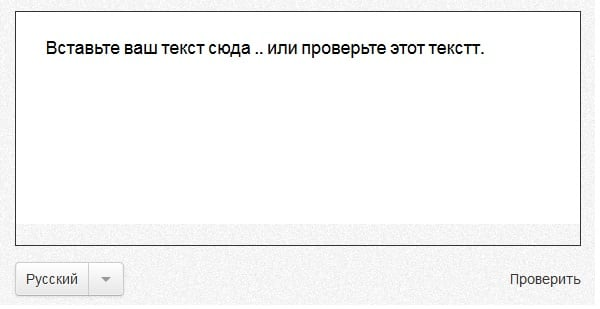 Рабочее окно сервиса textis.ru