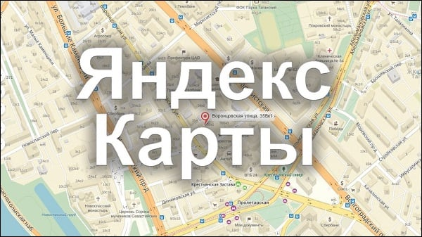 """Для определения местоположения на территории РФ лучше использовать """"Яндекс.Карты"""""""