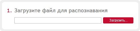 Загрузка PDF-файла на сервис
