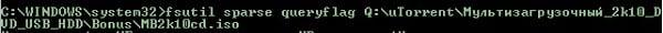 Проверьте наличие атрибута sparse у нужного вам файла