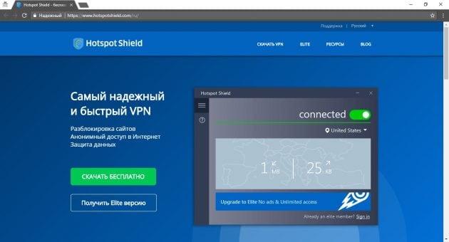 Обзор программы Hotspot Shield VPN
