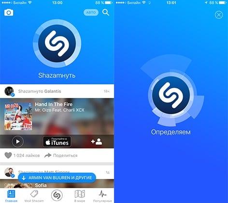 Определяем композицию при помощи сервиса Shazam