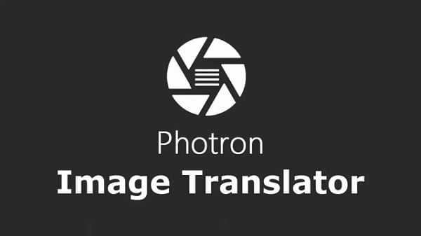 """В возможностях """"Photron Image Translator"""" заявлен перевод текста с загруженного в программу изображения"""