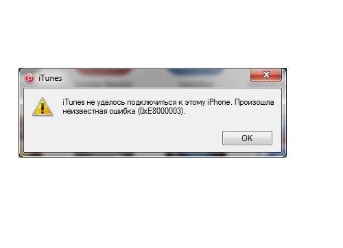 Окно с ошибкой 0xe8000015