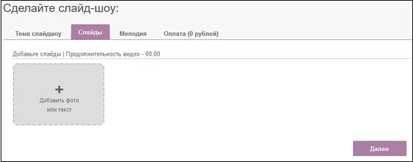 slide-life.ru
