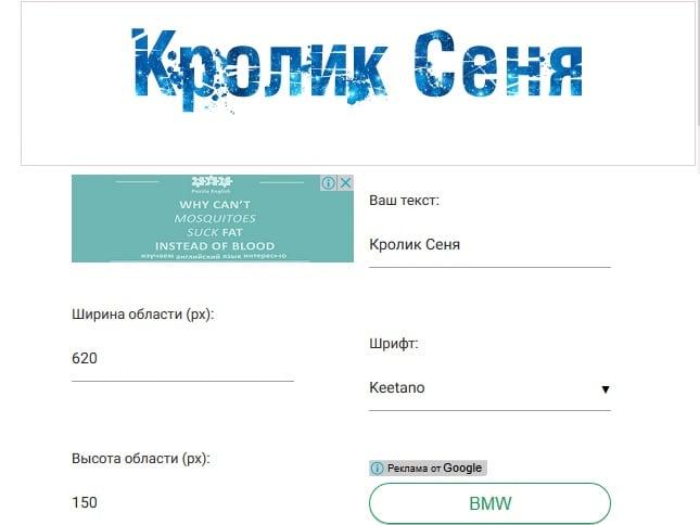 Редактируем ширину и высоту текста в gfto.ru