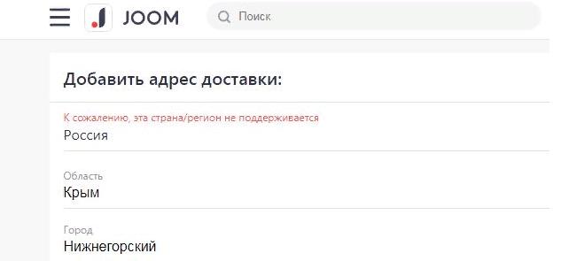 Проблема, возникшая у крымчан