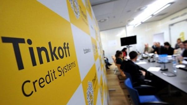 Офис Tinkoff