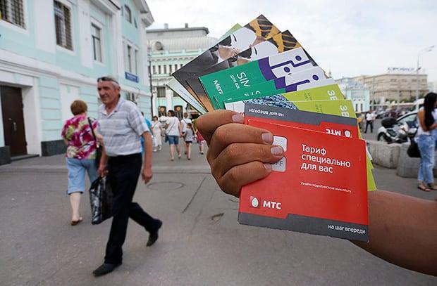 Уличные торговцы сим-картами