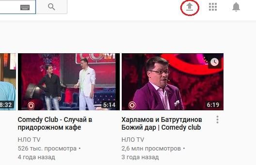 Загружаем видео на Youtube