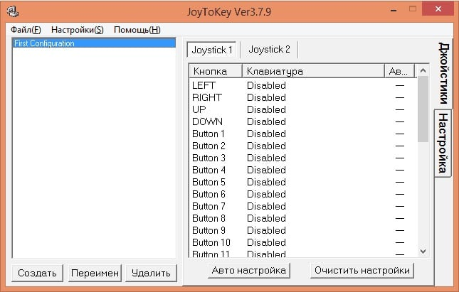 Играем в игры Xbox 360 при помощи JoyToKey