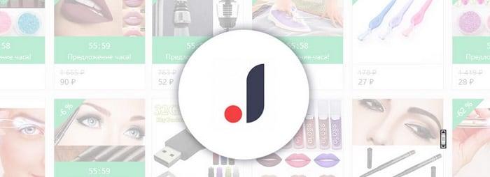 Картинка логотип Joom